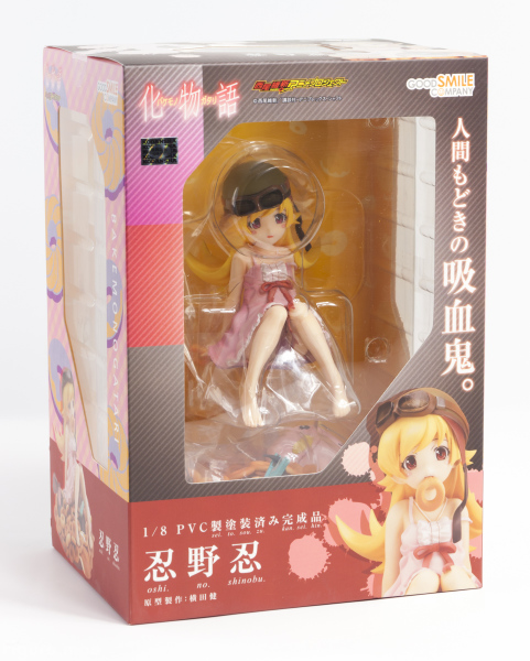 Figure-moe-Shinobu-Review-1
