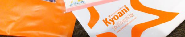 KyoAni Shop